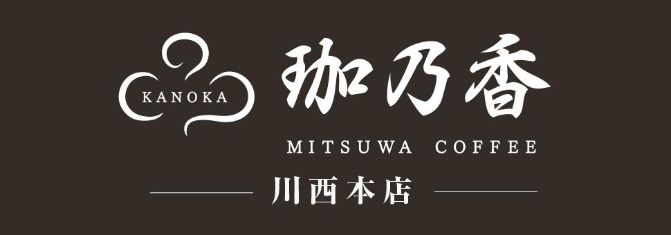 川西本店メニュー